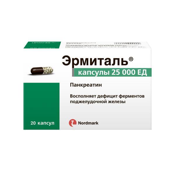 Эрмиталь (капс. 25000ЕД №20)
