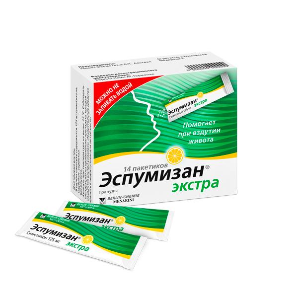 Эспумизан Экстра гранулы 125мл №14