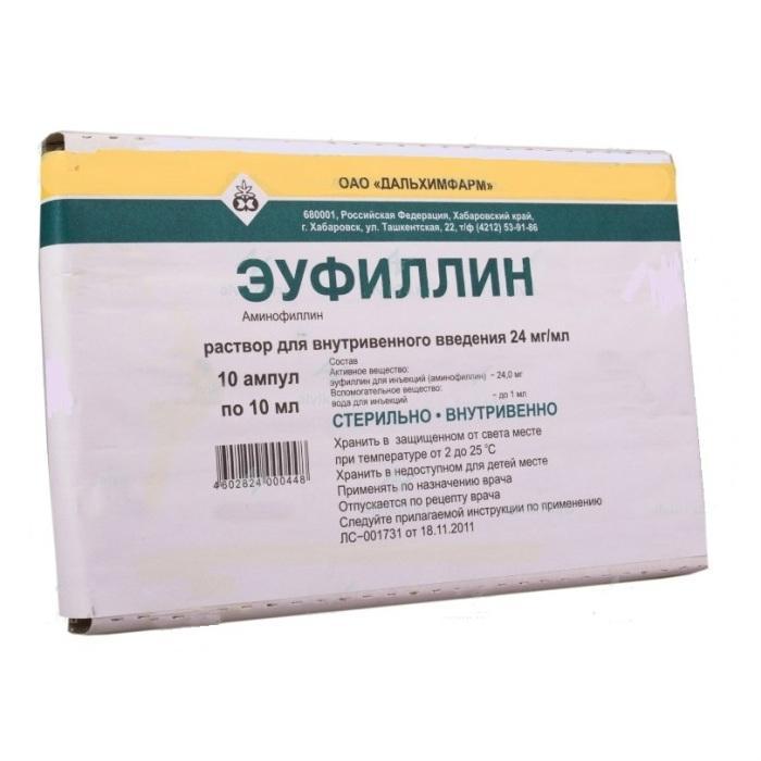 Эуфиллин (амп. 2,4% 10мл №10) фото