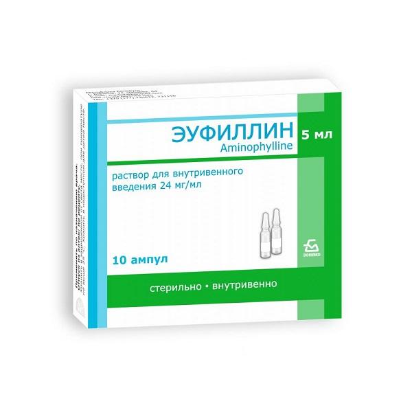 Эуфиллин (амп. 2,4% 5мл №10)