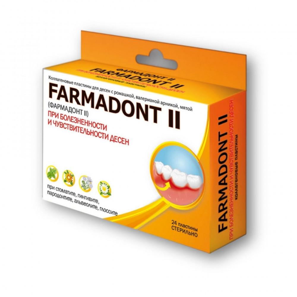 Фармадонт II коллагеновые пластины для чувствительных десен №24
