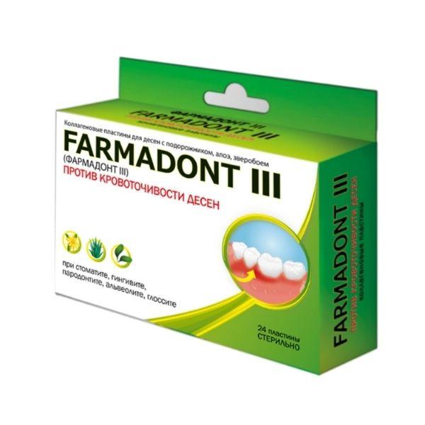 Фармадонт III коллагеновые пластины для десен против кровоточивости №24