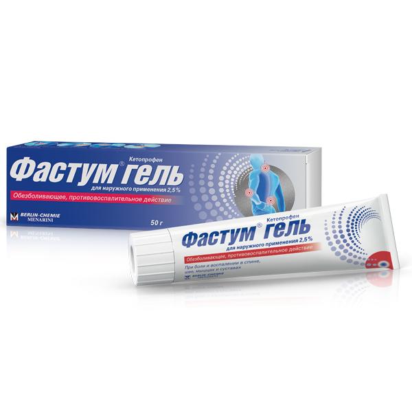 Фастум гель (туба 2,5% 50г)