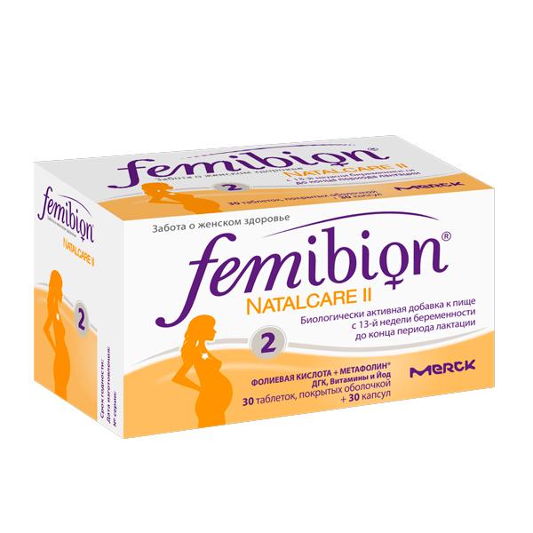 Фемибион наталкер II таблетки №30+капсулы№30