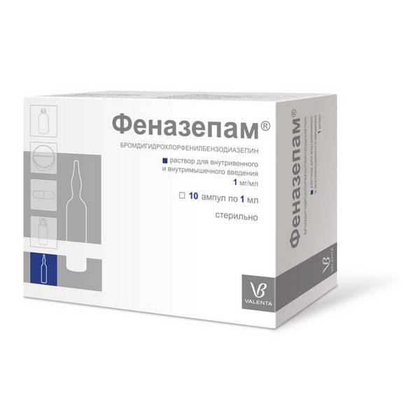 Феназепам (амп. 0,1% 1мл №10)