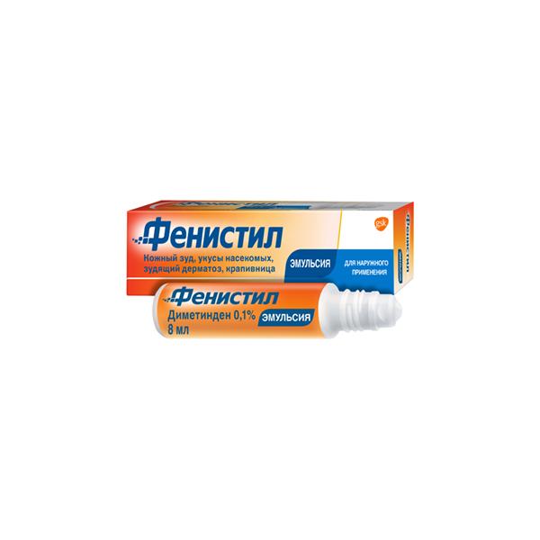 Фенистил 0,1% эмульсия для наружного применения 8мл флакон