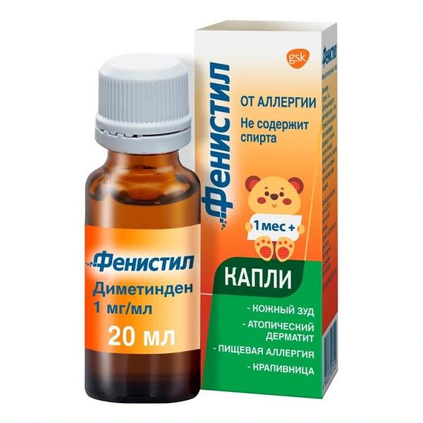 Фенистил капли от аллергии для приема внутрь, 0,1% 20мл