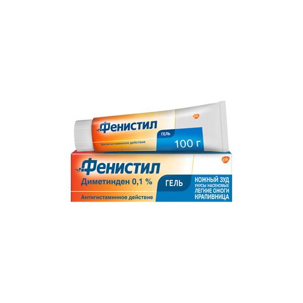 Фенистил Гель от зуда и раздражения кожи, гель 0,1% 100г