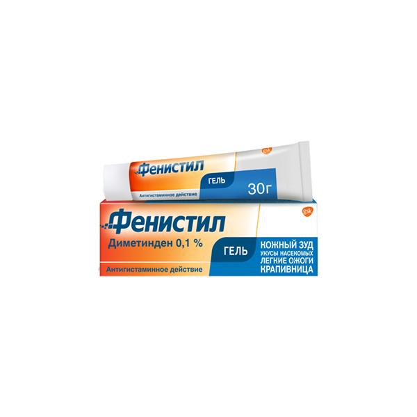 Фенистил Гель от зуда и раздражения кожи, гель 0,1% 30г