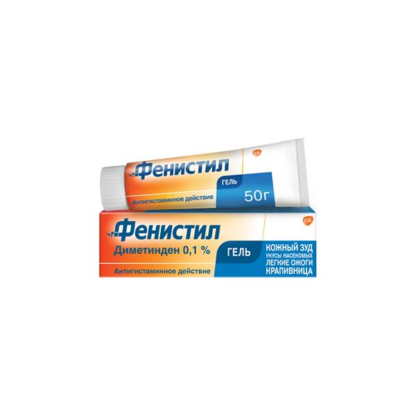 Фенистил Гель от зуда и раздражения кожи, гель 0,1% 50г