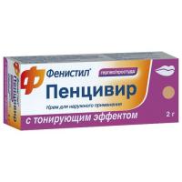 Фенистил Пенцивир крем туба алюминиевая 1% 2г с тонирующим эффектом