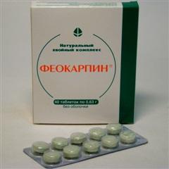 Феокарпин(поливитамин,Антиоксидант) (таб. №40)