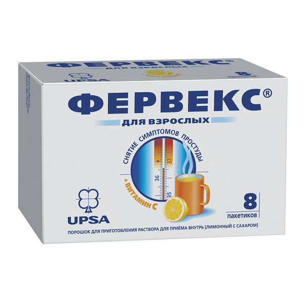 Фервекс пакетики №8 с сахаром