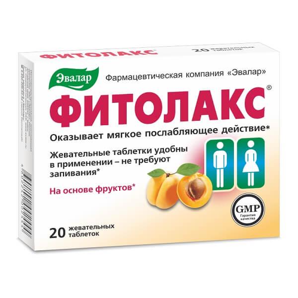 Фитолакс (таб. №20)