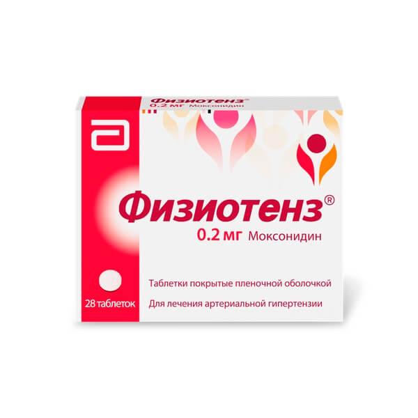 Физиотенз таблетки 0,2мг №28