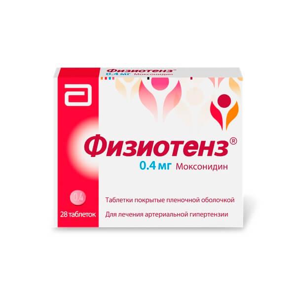 Физиотенз таблетки 0,4мг №28