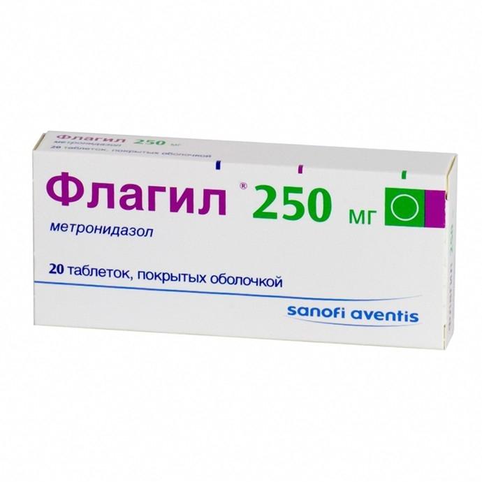 Флагил таблетки 250мг №20
