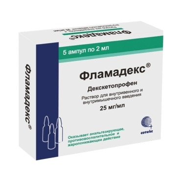 Фламадекс (р р в/в,в/м 25мг/мл 2мл амп.