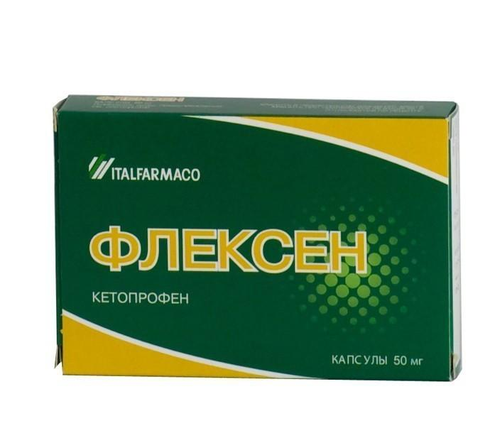 Флексен (капс. 50мг №30)