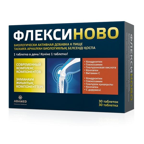 Флексиново таблетки №30