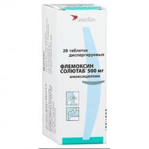 Флемоксин Солютаб таблетки растворимые 500мг №20