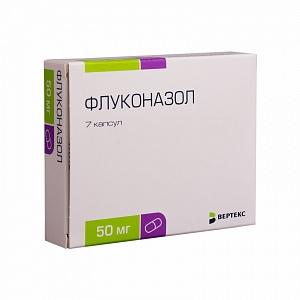Флуконазол (капс. 50мг №7)