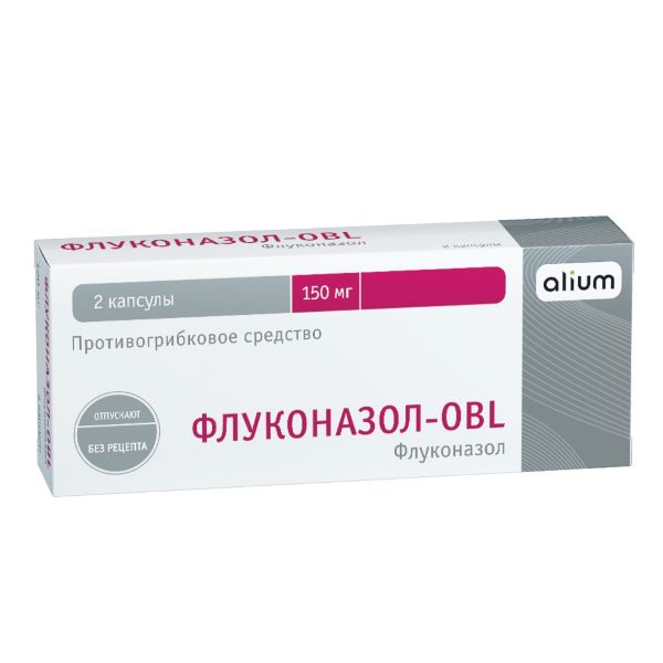 Флуконазол-ОВL капсулы 150мг №2