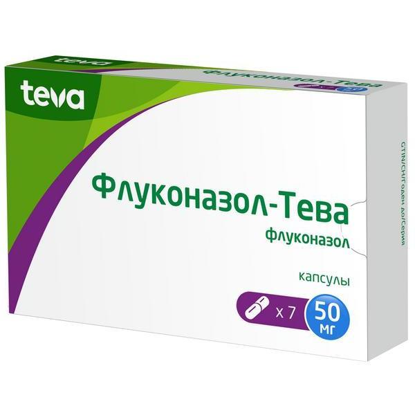 Флуконазол-Тева капсулы 50мг №7