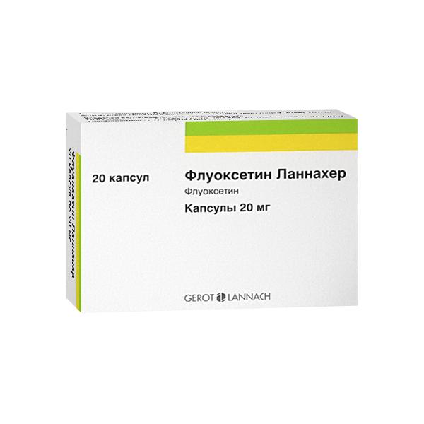 Флуоксетин (капс. 20мг №20)