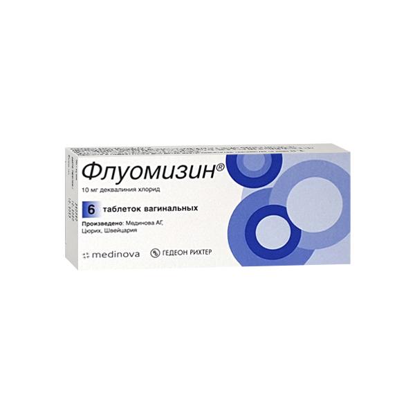 Флуомизин (таб.ваг.10мг №6)