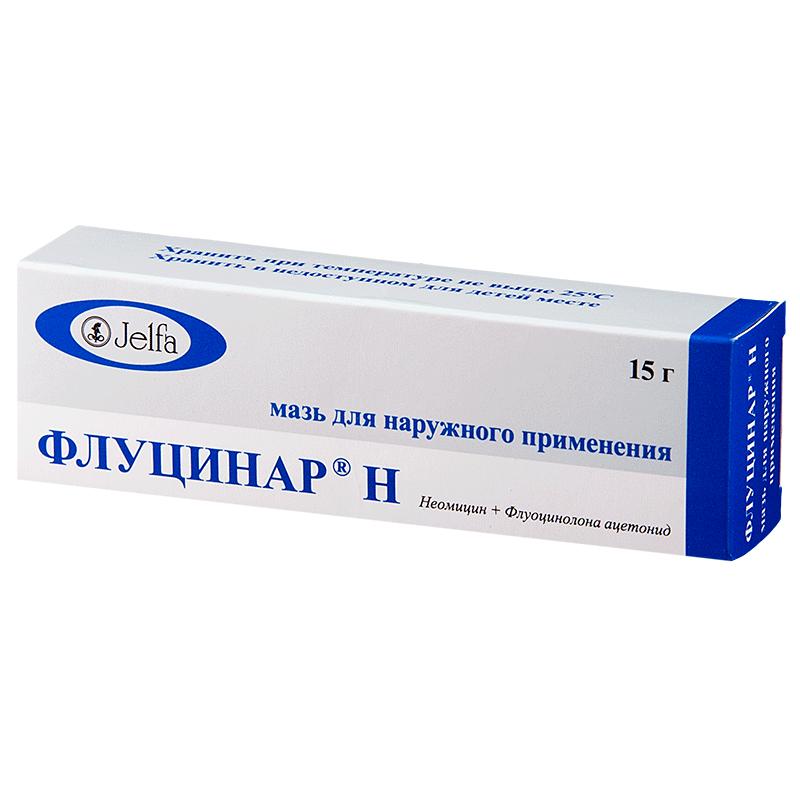 Флуцинар Н мазь (туба 15г)