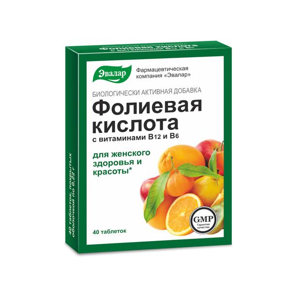 Фолиевая кислота с витамином В12 и В6 0,22 №40