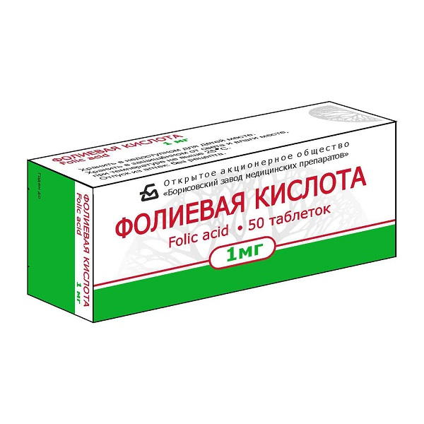Фолиевая кислота таблетки 0,001г №50
