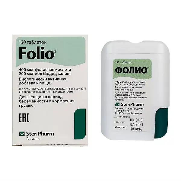 Фолио (таб. №150)