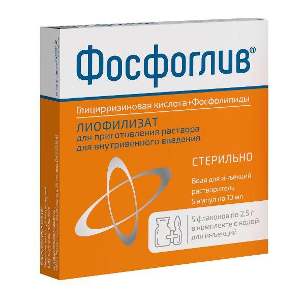 Фосфоглив (пор. д/ин. 2,5г фл. №5+ раст-ль (уп. конт. пласт))