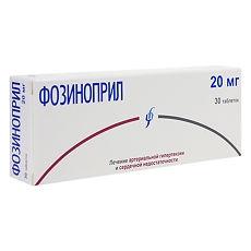 Фозиноприл (таб. 20мг №30)