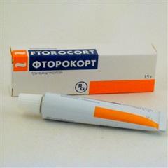 Фторокорт мазь (туба 15г)