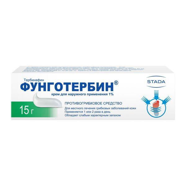 Фунготербин крем (туба 1% 15г)