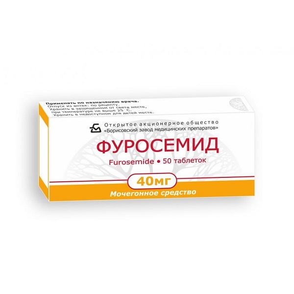 Фуросемид таблетки 40мг №50