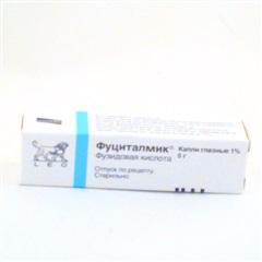 Фуциталмик (туба 1% 5г (гл.кап.))