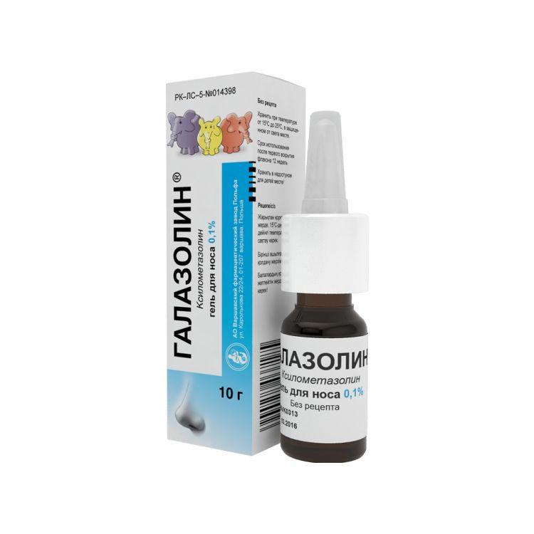 Галазолин (фл-кап. 0,1% 10мл)