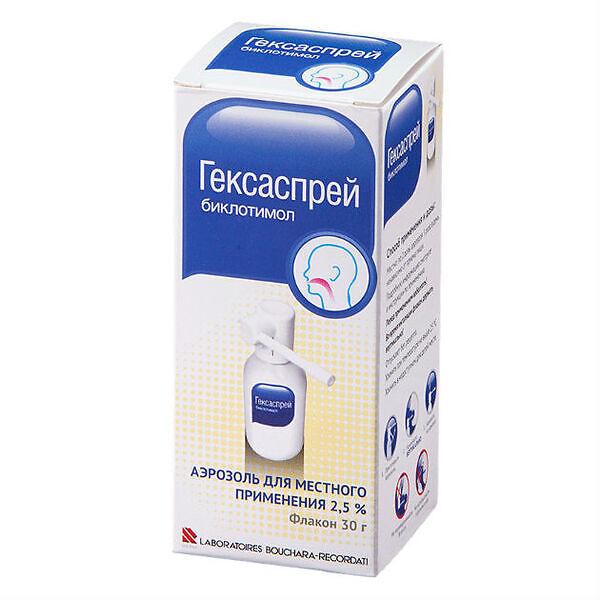 Гексаспрей (аэр. 2,5% 30г)