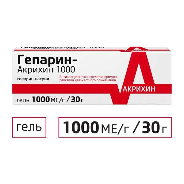Гепарин-Акрихин гель 1000МЕ/г 30г