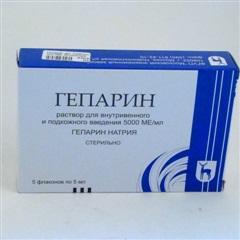 Гепарин (фл. в/в и п/к введ. 5тМЕ/мл 5мл №5)