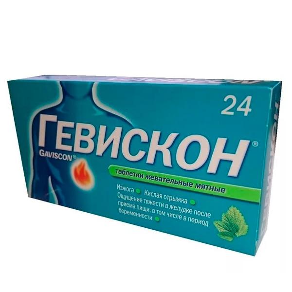 Гевискон таблетки жевательные №24 Мята