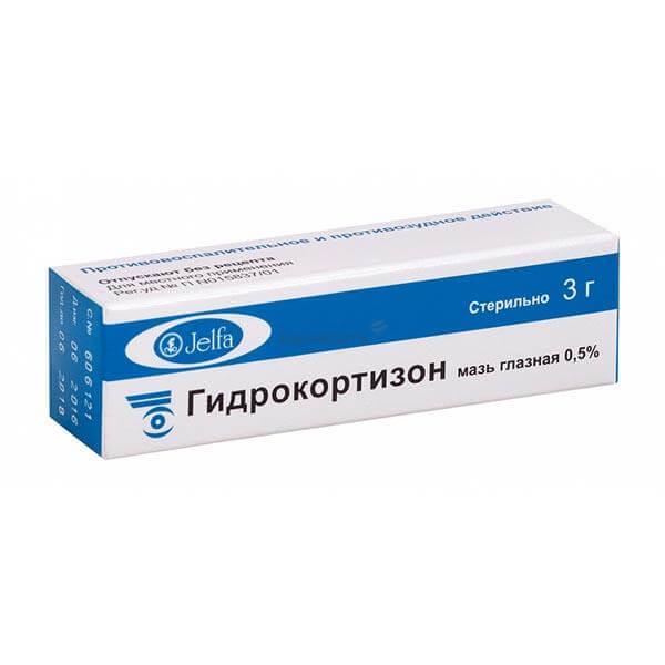 Гидрокортизон мазь (туба гл.0,5% 3г)
