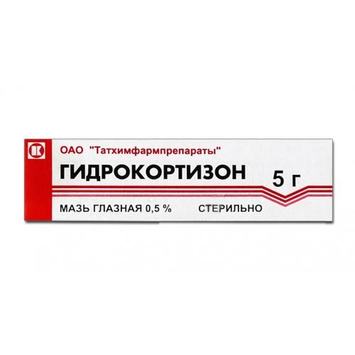 Гидрокортизон мазь (туба гл.0,5% 5г)