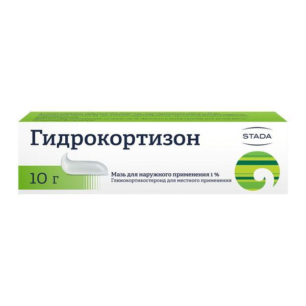 Гидрокортизон мазь (туба 1% 10г)