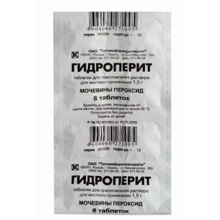 Гидроперит (таб. 1,5г №8)
