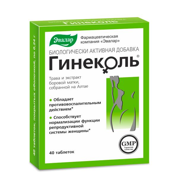 Гинеколь таблетки №40